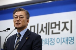 President Moon calls for joint action with China to reduce fine dust