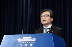 S. Korea mulls drawing up extra budget over fine dust