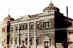 Woori Bank, witness to Korea's modern economic history