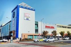 Homeplus cancels REIT IPO