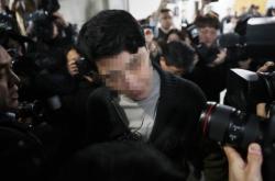 [Newsmaker] Burning Sun head attends arrest warrant hearing