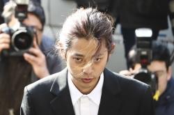 Arrest warrant sought for Jung Joon-young