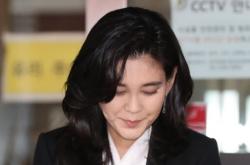 Police to investigate clinic over propofol allegations involving Hotel Shilla CEO