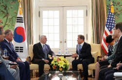 Moon emphasizes need to continue US-N. Korea dialogue