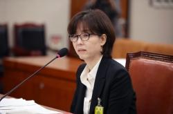 Moon rams through Constitutional Court picks