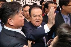 [Newsmaker] Speaker okays change of judiciary reform panel member amid political turmoil