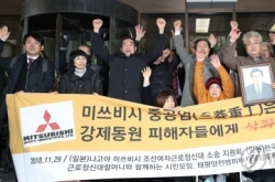 Hundreds of Korean forced labor victims to sue Japanese firms for damages