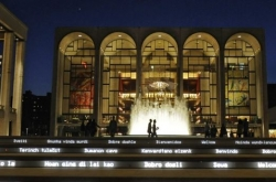 K-pop to be performed at Lincoln Center