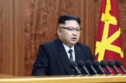N. Korea calls self-reliance 'treasure sword' for survival and prosperity