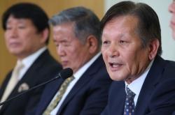 'Former President Chun Doo-hwan was present in Gwangju on May 21, 1980'