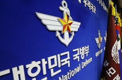 Defense Ministry says it is reinforcing missile defense system, amid rising concerns over NK threats
