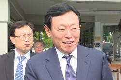 Lotte invests cumulative $4 bln in US