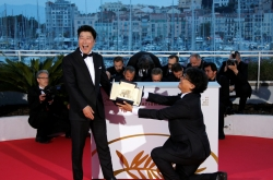 S. Korean cinema finally embraces Palme d'Or at Cannes