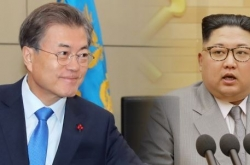 Cheong Wa Dae 'cautiously optimistic' about possible inter-Korean summit