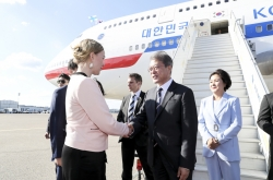 Moon in Finland for talks on peace, innovative growth
