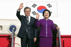Moon begins state visit to Norway, peace speech in focus