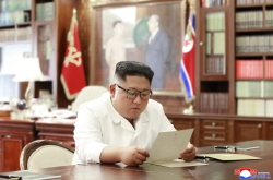 NK leader receives personal letter from Trump: KCNA