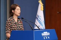 Cheong Wa Dae positive about letter diplomacy between US, N. Korea