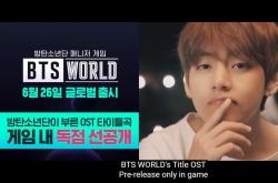 Netmarble launches BTS World