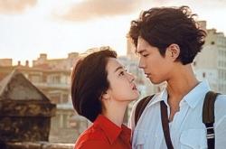 Song Hye-kyo, Park Bo-gum's latest drama, 'Boyfriend,' gets renewed attention