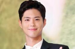 Park Bo-gum denies involvement in Song-Song couple's divorce
