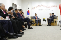 Moon stresses economic cooperation with Indonesia