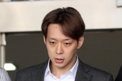 [Newsmaker] Singer-actor Park Yoo-chun given suspended sentence for drug use