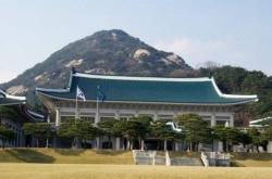 Cheong Wa Dae: No decision on Trump-NK leader meeting
