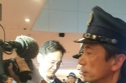 Samsung heir Lee Jae-yong flies to Tokyo to seek support from Japanese suppliers
