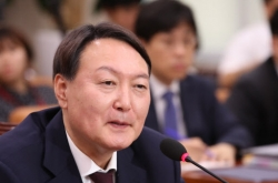 Prosecution chief nominee vows political neautrality