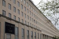 US stresses cooperation amid escalating row between S. Korea, Japan
