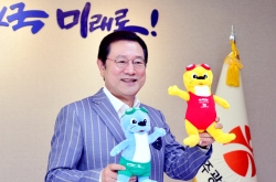 [Weekender] Gwangju hopes to become 'city of water sports' via FINA championships: mayor