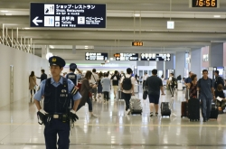 Japan travel bookings by S. Koreans halve on trade row