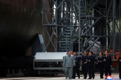 NK leader inspects new submarine to be deployed in East Sea: state media
