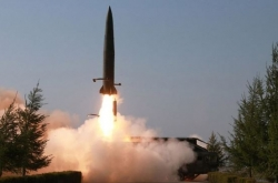 US aware of reports of NK short-range projectile launch: senior official