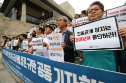 S. Koreans slam Japan's 'whitelist' decision, vow all-out boycott