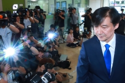 Justice minister nominee's confirmation hearing to be next political battleground