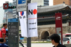 [Feature] Koreans reject 'No Japan' campaign, focus on criticizing Abe