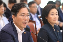 S. Korea begins process of excluding Japan from whitelist