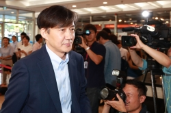 [Newsmaker] Controversy brews over Cho Kuk's ties to socialist group
