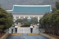 Cheong Wa Dae urges N. Korea to stop launches of 'projectiles'
