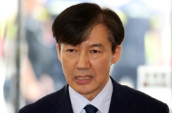Parties agree to hold hearing on Cho Kuk from Sept. 2-3