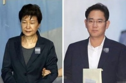 Chronology of major events leading to sentencing trial for ex-President Park, Samsung heir Lee