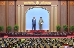 NK amends constitution to bolster Kim's authority