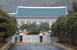 Cheong Wa Dae urges National Assembly to hold confirmation hearing on justice minister nominee