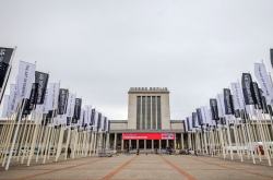 [IFA 2019] AI to set tone at Europe's biggest consumer electronics show: organizers