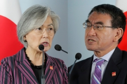 Kono blames S. Korea for breaking international law