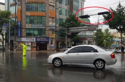Typhoon leaves thousands of South Korean homes powerless