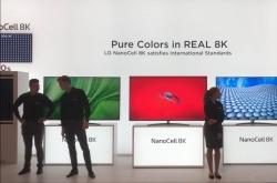 [IFA 2019] LG says Samsung's 8K TV fails internationally agreed standards
