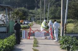 S. Korea on high alert after 1st African swine fever case confirmed